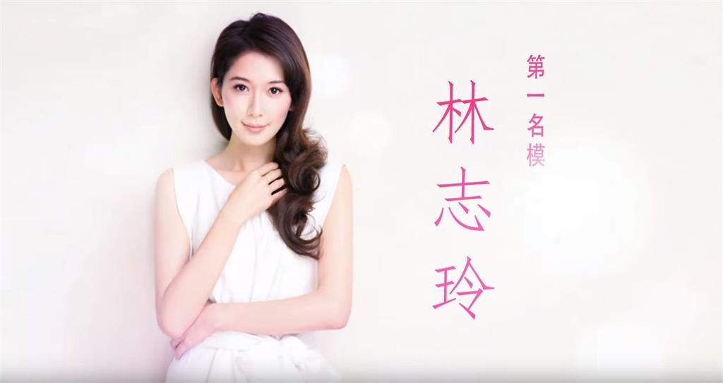 台灣演義/志玲姐姐結婚了!「台灣第一名模」林志玲成名史|2019.06