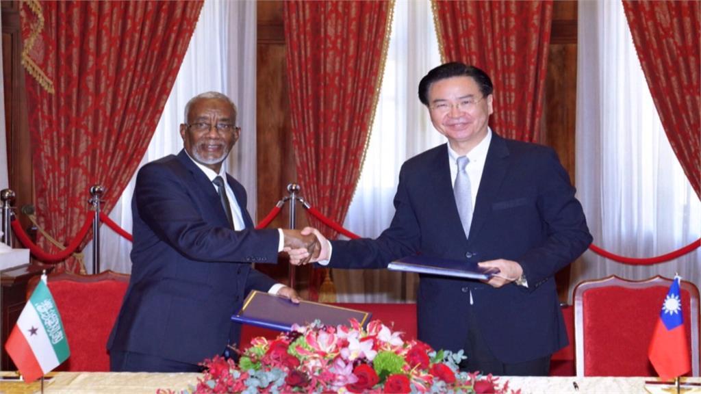 口是心非?傳中國要求停止與台灣合作 遭<em>索馬利蘭</em>拒絕
