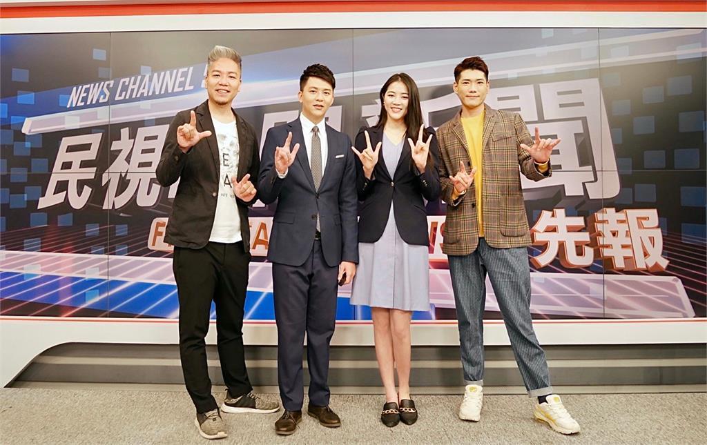 《娛樂超skr》挑戰民視人氣主播劉方慈、翁有繼!臨危不亂秀播報神技