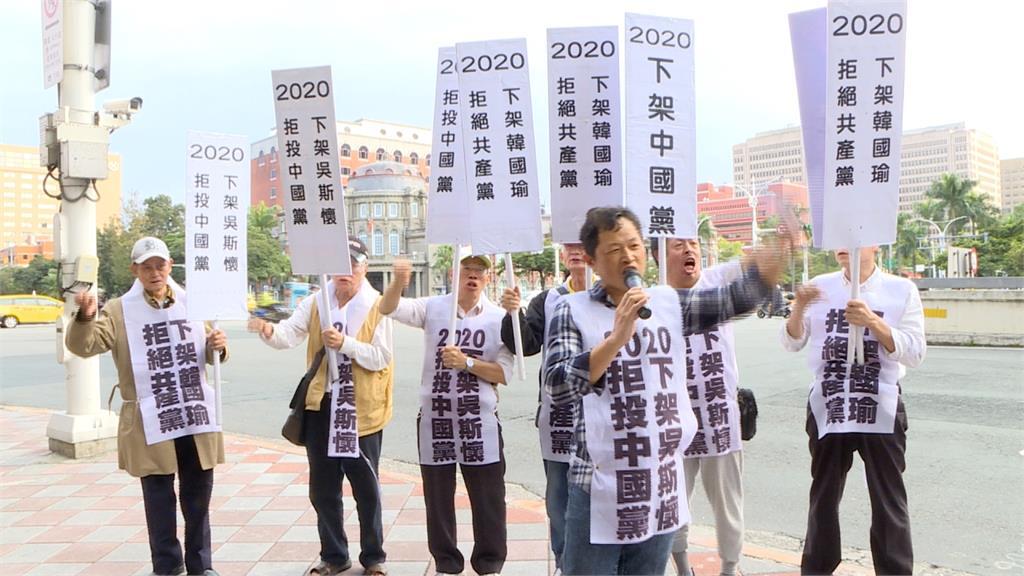 「支持韓國瑜就是支持共產黨」 台灣國掛巨型布條遭王淺秋提告