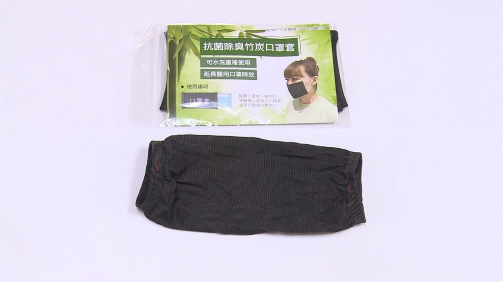 絲襪變口罩套多一層保護 社頭織襪廠開拓防疫新商機