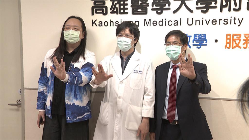 唐鳳參與高醫數位論壇!透露3年前就開始研發「疾管家」App