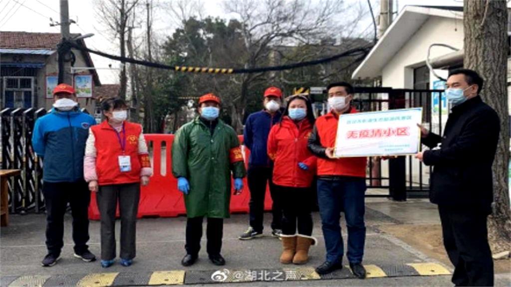 「不用按的電梯」防武漢肺炎傳染 中國小區拚無確診百萬紅包