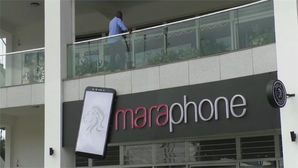 向中國手機說掰掰!盧安達生產智慧手機 當地政府要「數位」自主