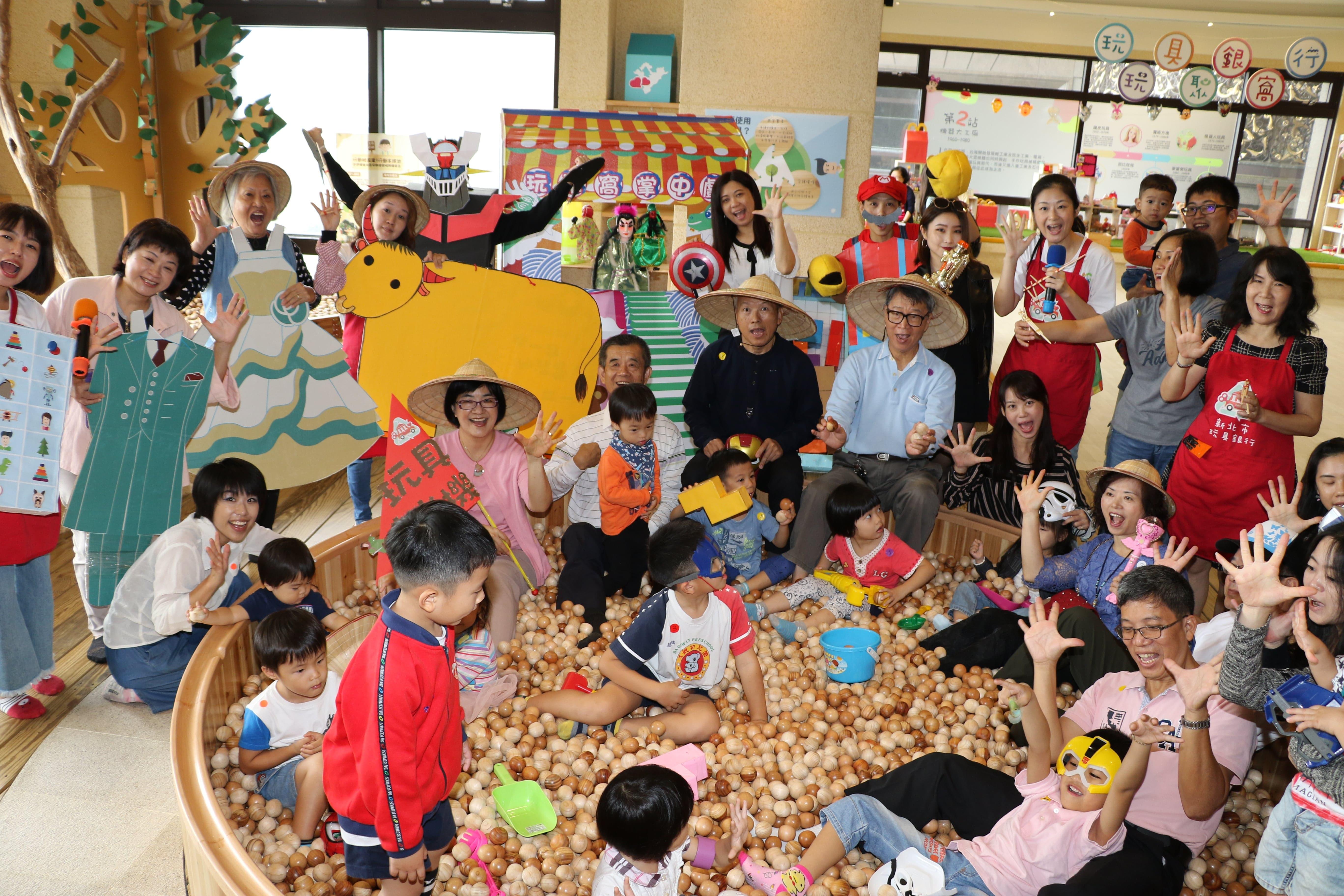 【活動】從農村自製童玩到虛擬遊戲!新北市玩聚窩推出跨時代玩具特展