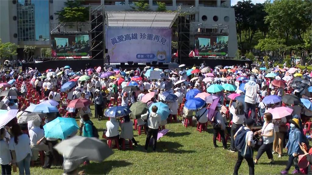 韓國瑜最後上班日辦「告別音樂會」 活動經費來源遭質疑