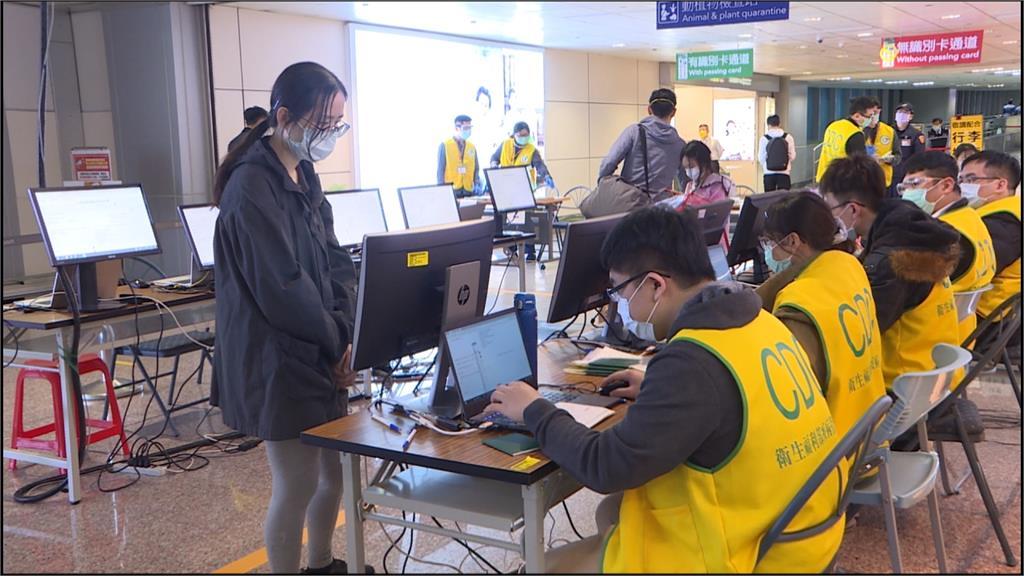 防堵缺口!機場攔截有症狀者 等採檢出爐才能返家