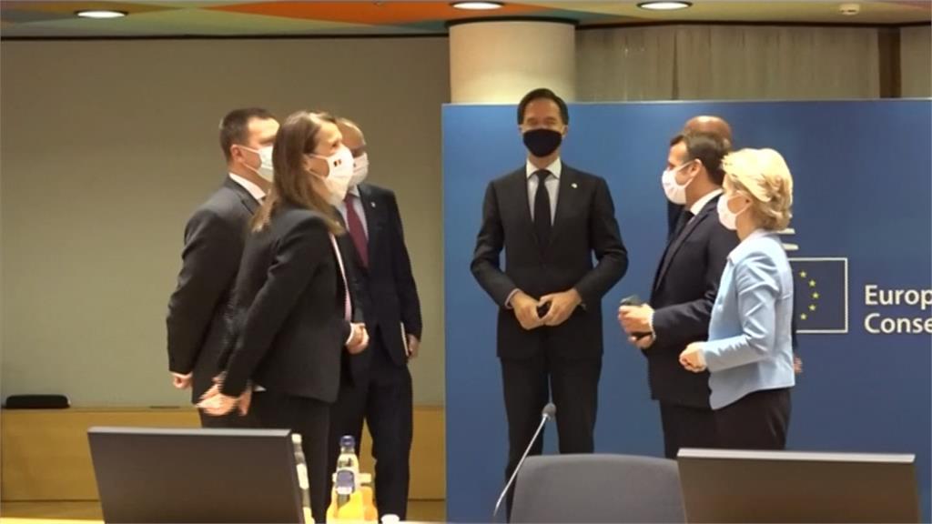 歷史性協議!歐盟通過7500億歐元振興方案