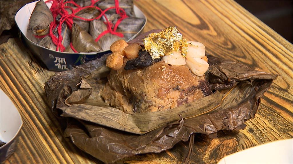 包入鮑魚、干貝!超奢華「金箔粽子」比臉大