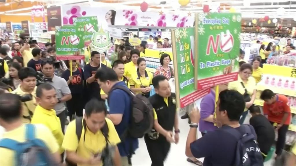 減塑風潮席捲全球!泰國、墨西哥市施限塑禁令