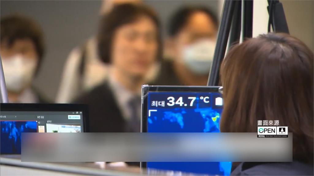 南韓疫情趨緩 仍擴大入境管制、開學再延
