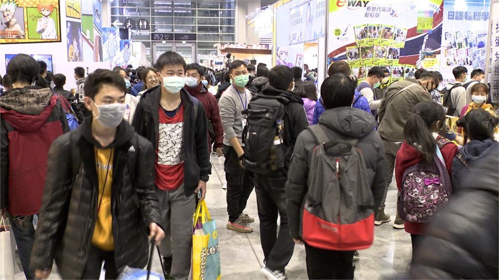 台北國際動漫節登場!入場要求戴口罩、量體溫