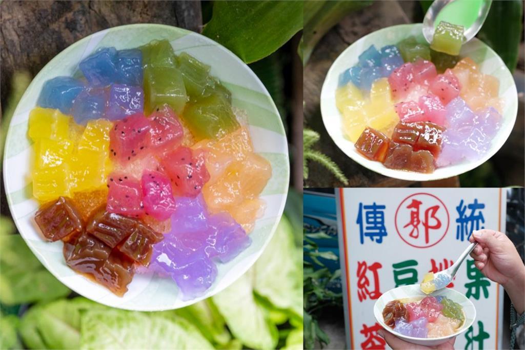 【食記】台中-全台最美粉粿冰在這!老字號傳統冰店郭冰