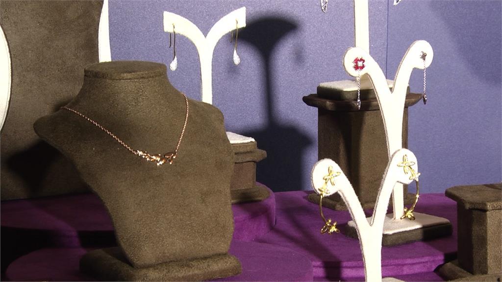 因應後疫情經濟!業者推珠寶設計師專屬平台