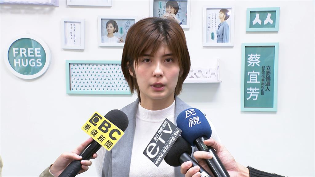 快新聞/蔡宜芳涉張益贍負面選舉策略 民眾黨:停止黨權一年