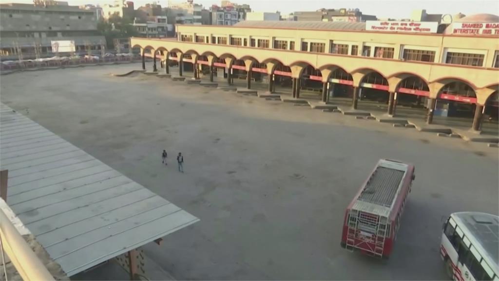 印度全國宵禁14小時 各地如空城