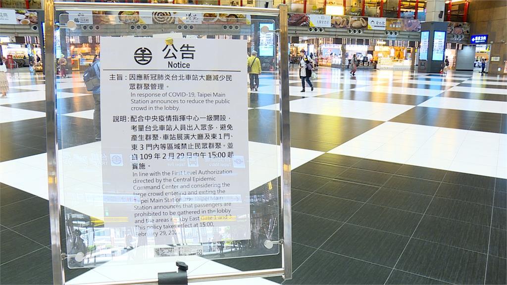 北車擬不撤「禁坐令」 台鐵:從未提供席地而坐服務