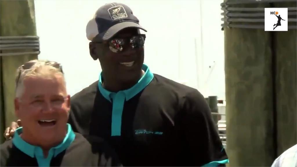 籃球之神喬丹參戰釣魚大賽!200公斤大魚到手 參賽原因有洋蔥