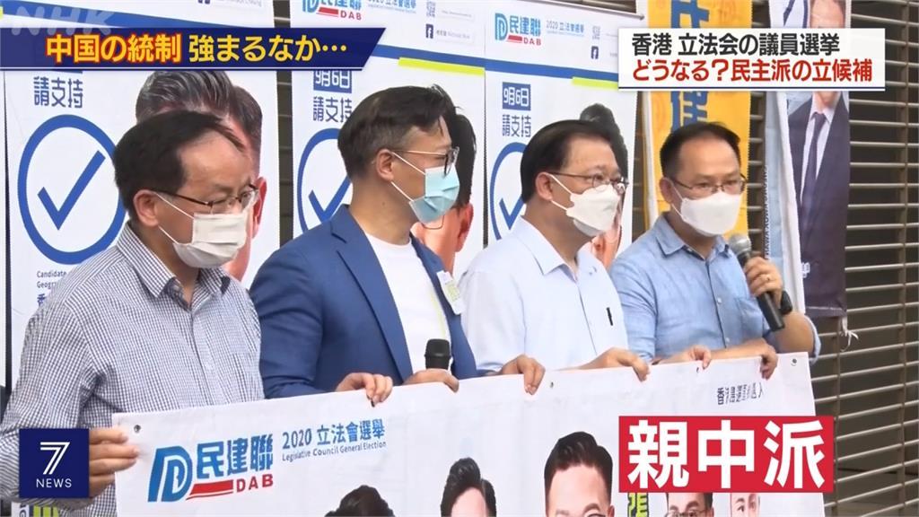 香港立法會選舉開始提名 國安惡法設重重限制
