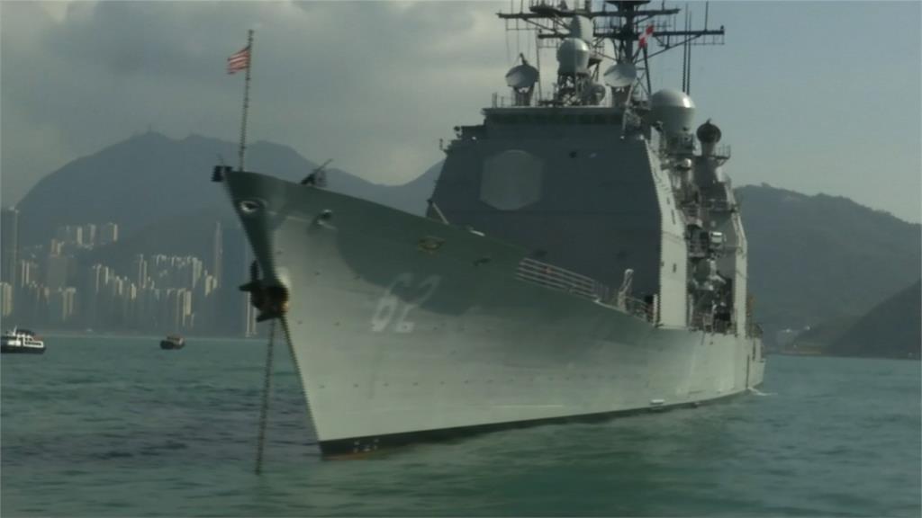美航母雷根號獲准訪港 G20前美中關係緩和