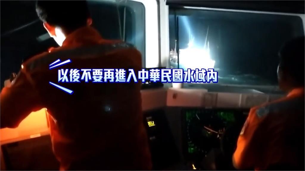 中國鐵殼船撈過界!海巡扣艇押人重罰後驅離出境