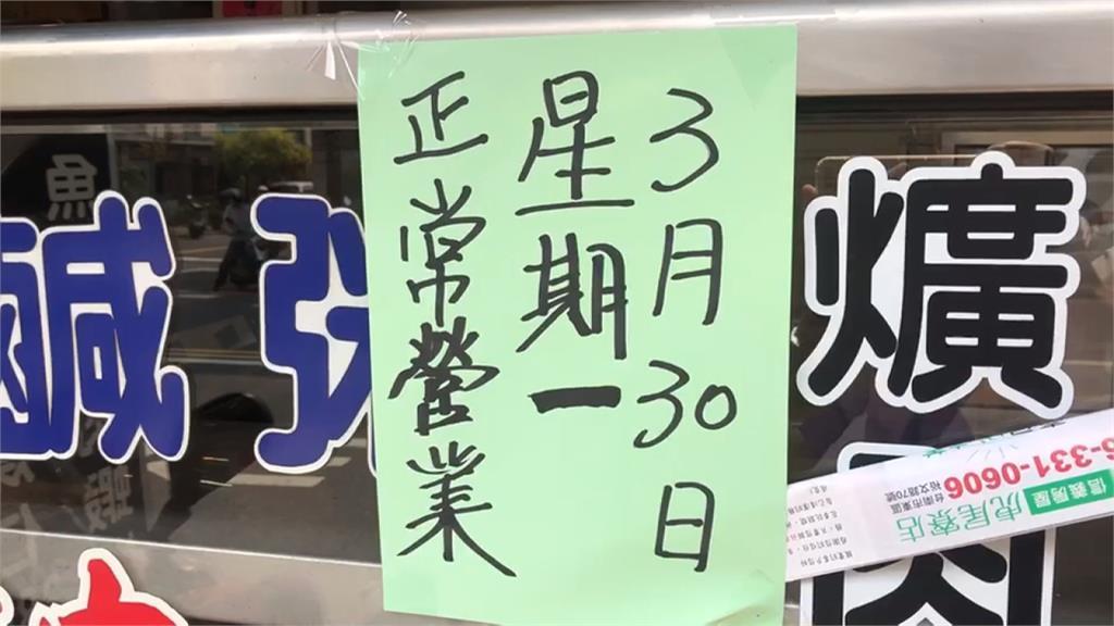 魚皮湯店家自歐洲返台還開店 台南市政府介入調查