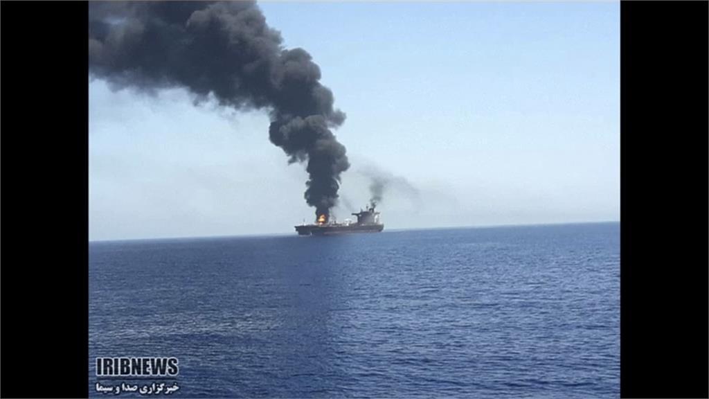 2油輪遭魚雷襲擊 經濟部:不影響國內供油