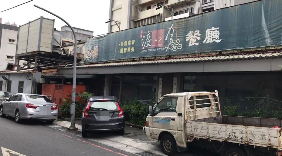快新聞/老字號名店不敵疫情 「羅東祥瑞渡小月」驚傳收攤
