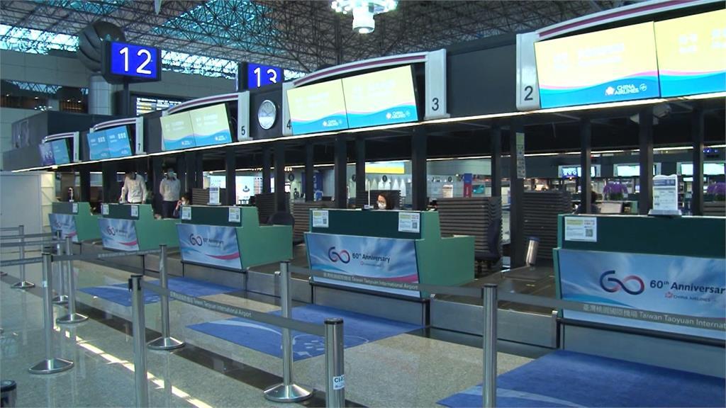 疫情重創航空業 桃園機場總旅客量掉4成7