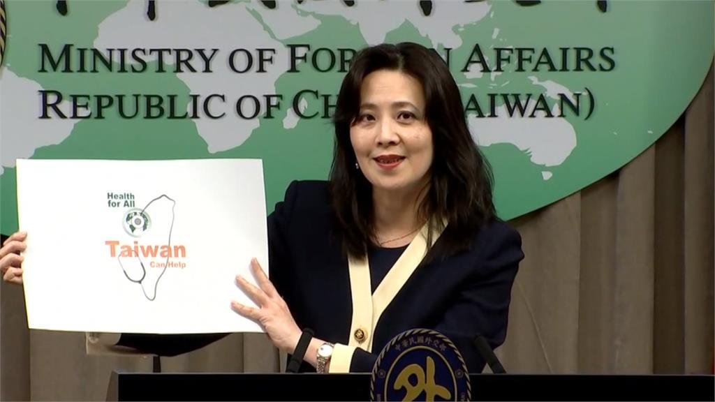 「台灣能幫忙」!外交部推參加WHA宣傳主視覺