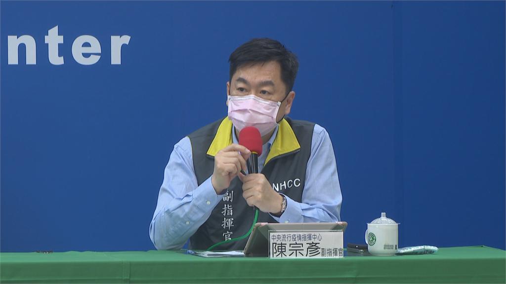 快新聞/全中運何時辦理? 陳宗彥:疫情結束後兩個月