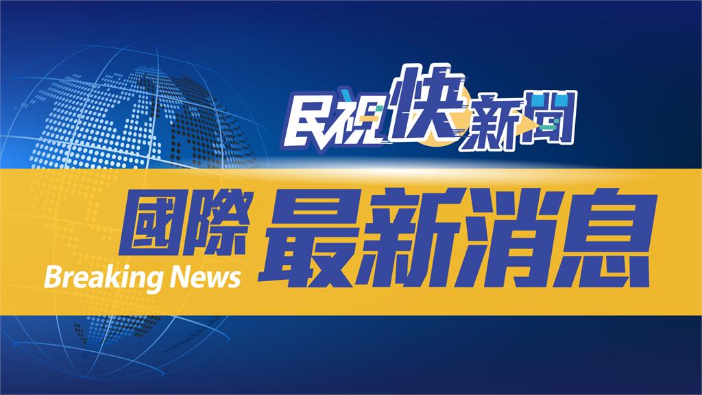 快新聞/中國將審議港版國安法 香港恆生指數開盤重挫500點