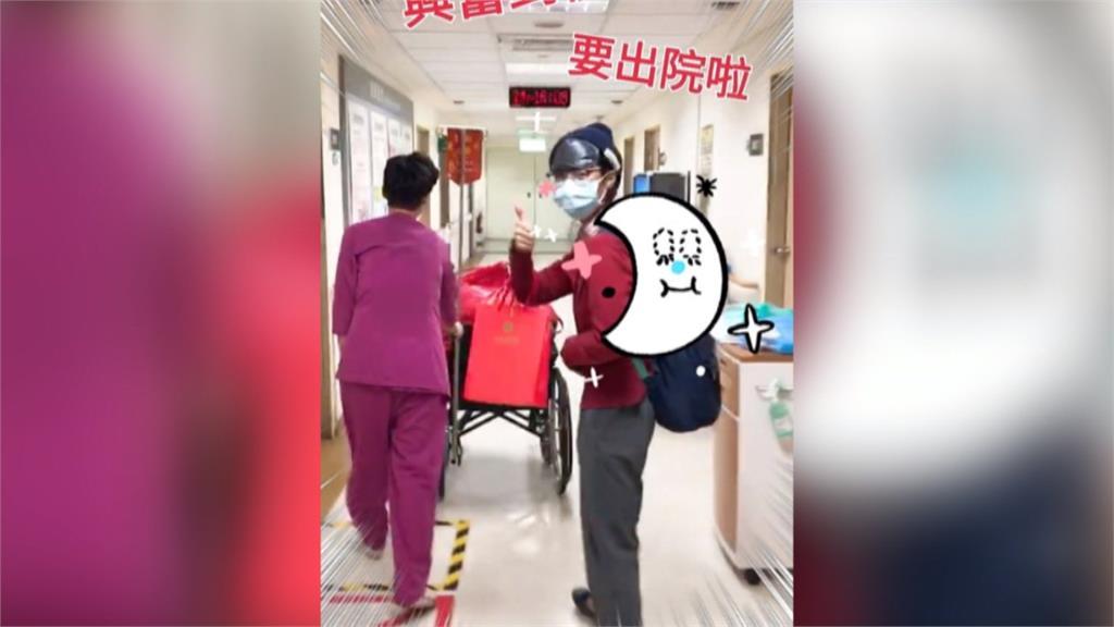 誰都不願意生病...本土病例「秋口」戰勝武肺 分享22天治療歷程
