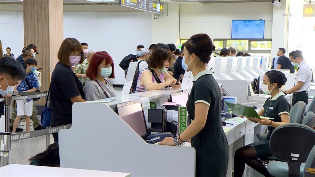 澎湖花火節明天登場!松山機場爆滿遊客