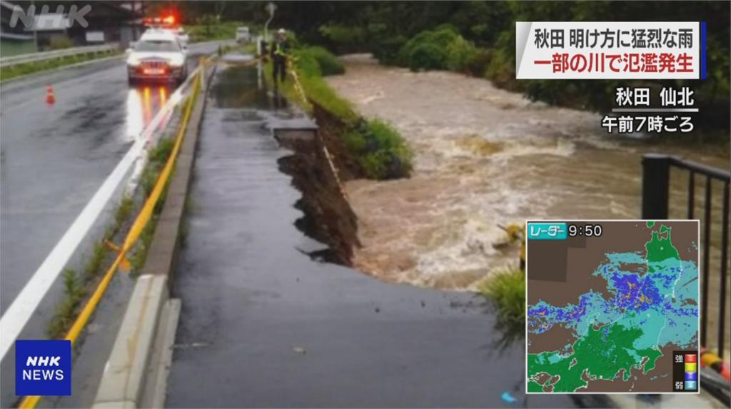 北日本暴雨不斷 秋田山形多處淹水土石流
