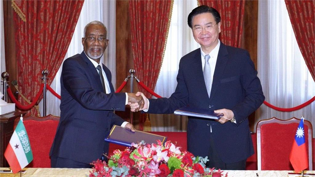 快新聞/中國派代表團「利誘」索馬利蘭總統遭拒 外交部揭台索現況回應了