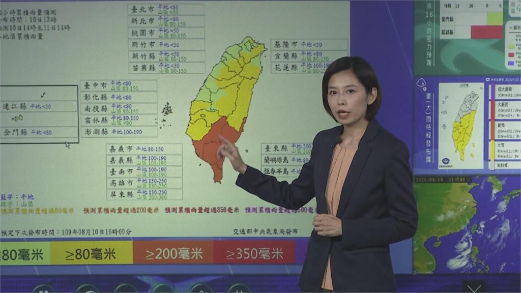快新聞/輕颱米克拉增強! 高屏、台東累積雨量恐達豪雨等級