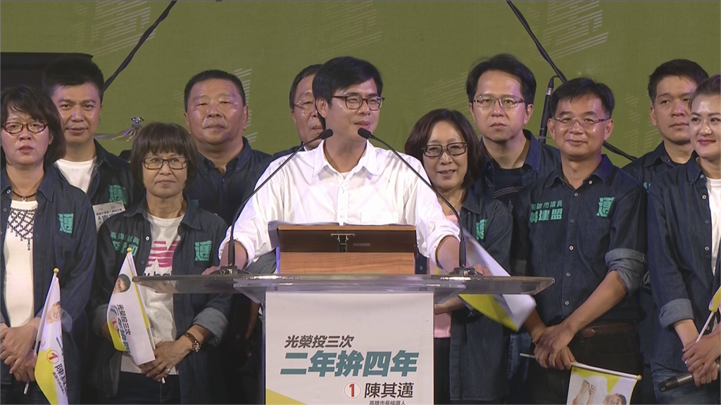 快新聞/韓國瑜被罷免後又站上舞台 陳其邁嗆:這對民主的意義到底是什麼?
