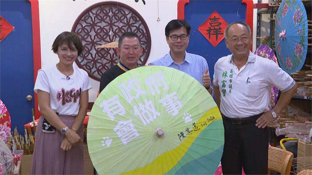 快新聞/評國民黨施政重北輕南 陳其邁:4000億對南部是起碼公道