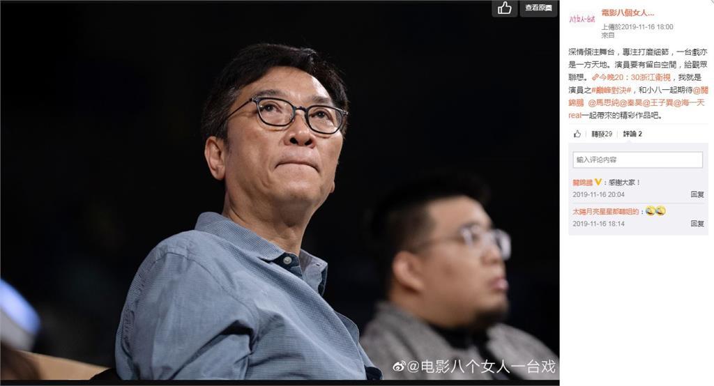 伊能靜評梅艷芳「很慘」 香港名導:何時輪到她指手畫腳?