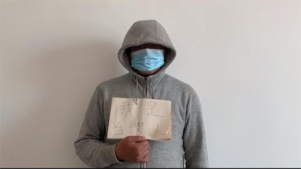 武漢肺炎/吳斯懷籲取消武漢台人「註記管制」內政部表示暫不取消