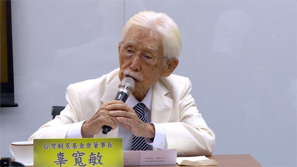 向政府喊話!台灣制憲基金會籲推新憲法