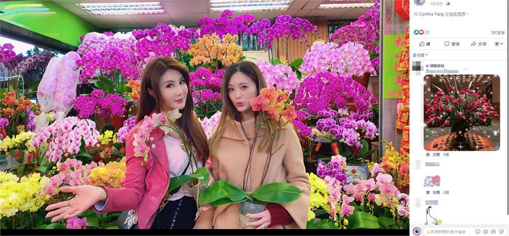 與劉真曾有「20年閨蜜約定」楊麗菁:下輩子再做好姐妹