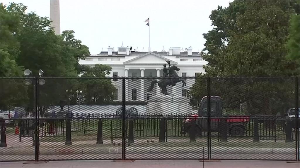眾議院通過!准許華盛頓特區成美國第51州