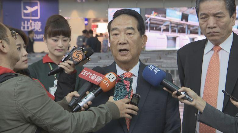 宋楚瑜赴中國:贊同習主席的一國兩制、台灣是中國的一部分
