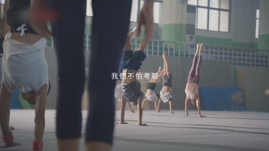 創意廣告不賣商品 訴求台灣光榮感