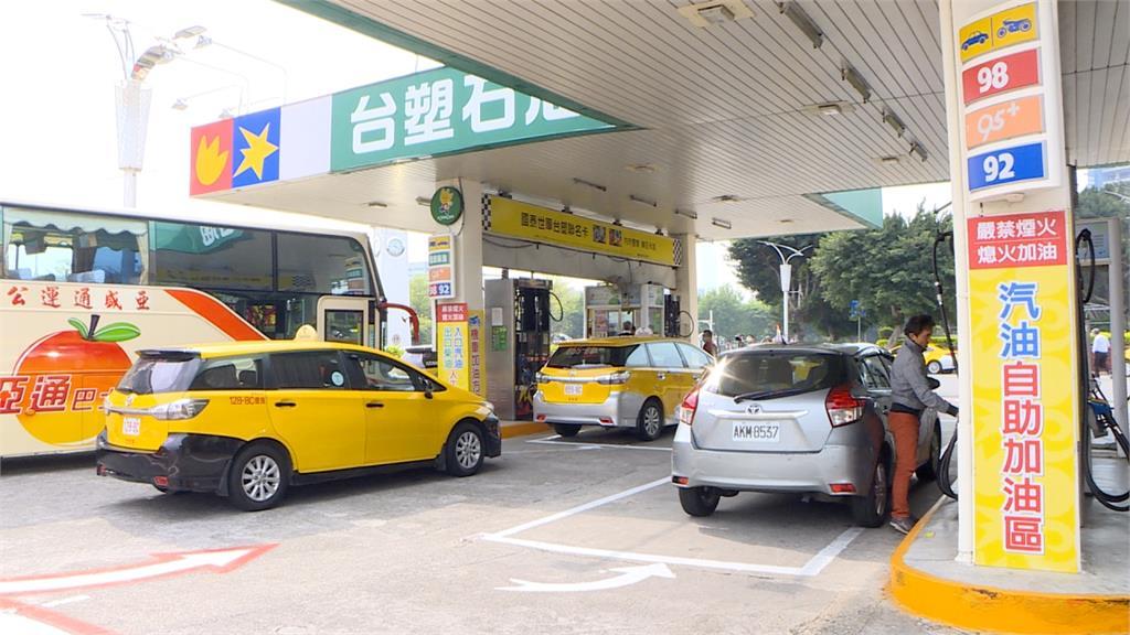 武漢肺炎衝擊各產業 交通部補貼計程車油價每公升4元