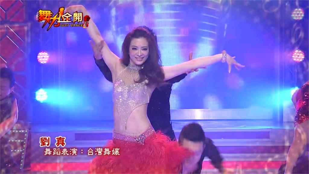 與劉德華共舞爆紅!劉真曾以國家隊參與國際賽:非常喜歡跳舞的自己