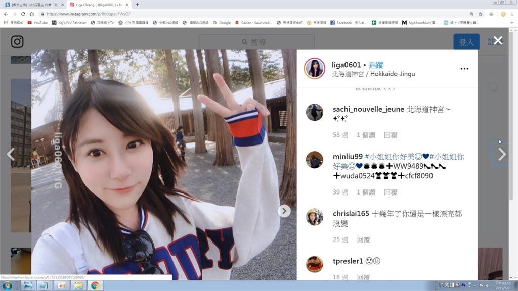 江宏傑親姐顏值破表 日本網友「集體戀愛」