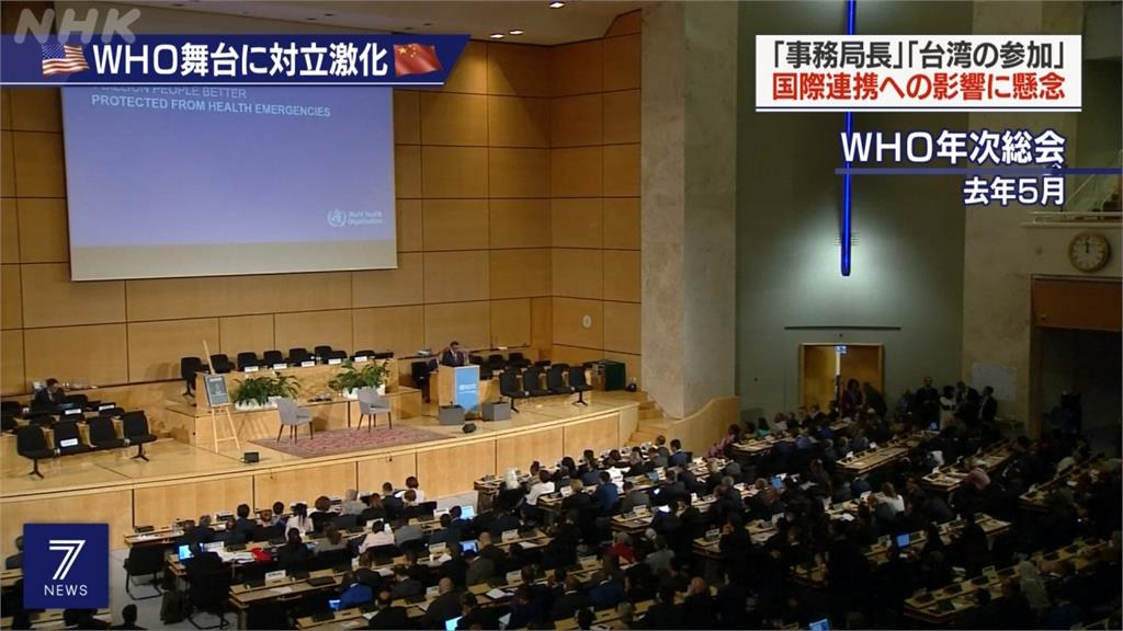 遲未收到WHA邀請函 吳釗燮喊話:台灣願分享經驗